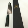 Coltello Cuoco Shun Classic KAI edizione anniversario