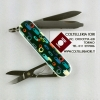 Victorinox Classic SD Edizione Limitata 2011 Roaring Sixties